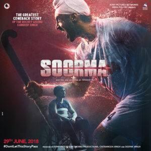 فیلم مبارز Soorma