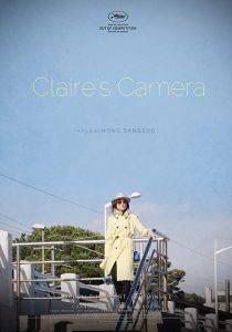 دوربین کلر Claires Camera