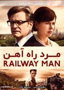 دانلود فیلم مرد راه آهن