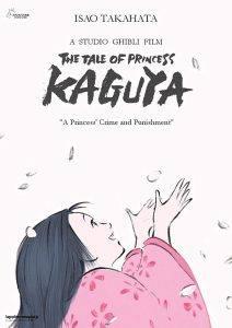 انیمیشن افسانه پرنسس کاگویا