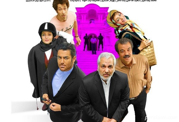 فیلم رحمان ۱۴۰۰