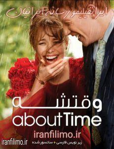 دانلود فیلم وقتشه About Time