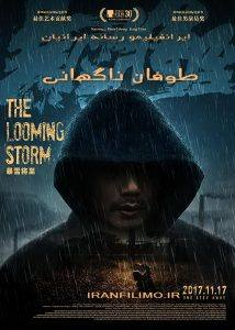 دانلود فیلم طوفان ناگهانی
