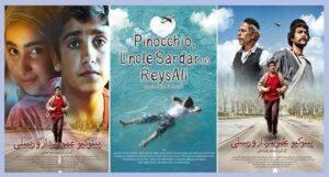 دانلود فیلم پینوکیو عامو سردار و رییسعلی