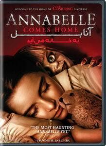 دانلود فیلم آنابل به خانه می آید