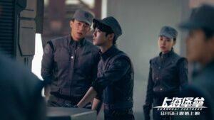 دانلود فیلم دژ شانگهای
