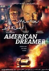 دانلود فیلم رویاپرداز آمریکایی