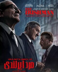 دانلود فیلم مرد ایرلندی