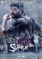 دانلود فیلم سوپر 30