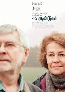 دانلود فیلم چهل و پنج سال