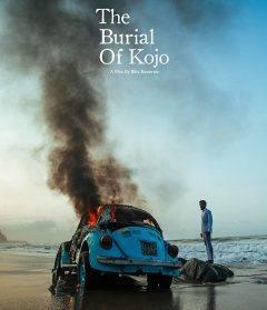 دانلود فیلم خاکسپاری کوجو