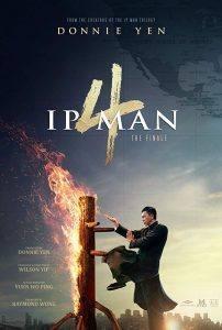 دانلود فیلم مردی به نام ایپ 4