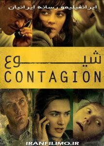 دانلود فیلم شیوع Contagion 2011