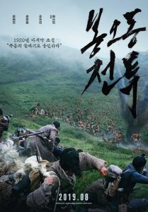 دانلود فیلم نبرد غرش پیروزی