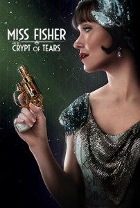 دانلود فیلم خانم فیشر و راز اشک ها