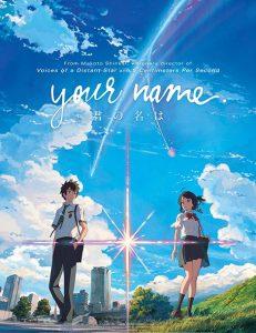 دانلود انیمیشن اسم تو