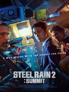 دانلود فیلم باران فولادی 2