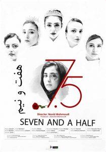 دانلود فیلم هفت و نیم