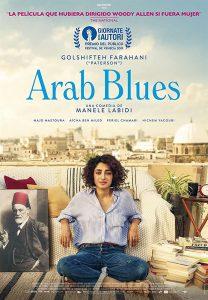 دانلود فیلم نغمه های عرب
