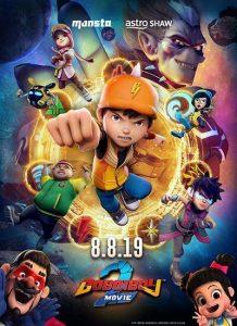 دانلود انیمیشن بوبو قهرمان کوچولو2