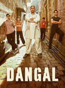 دانلود فیلم دانگال