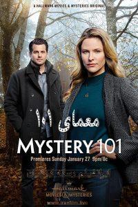 دانلود فیلم Mystery 101 2019