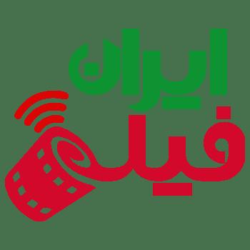دانلود فیلم سمفونی نهم با کیفیت عالی | ایرانفیلم