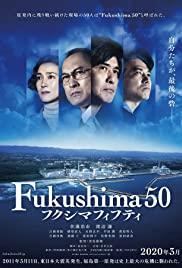 دانلود فیلم فوکوشیما50