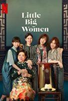 دانلود فیلم زنان بزرگ کوچک