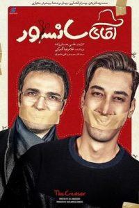 دانلود فیلم آقای سانسور