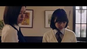 دانلود فیلم زنی پشت پنجره